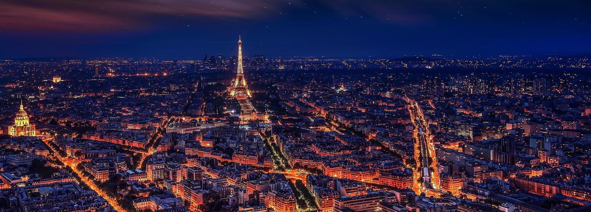 Путешествие-евротур в Париж Франция