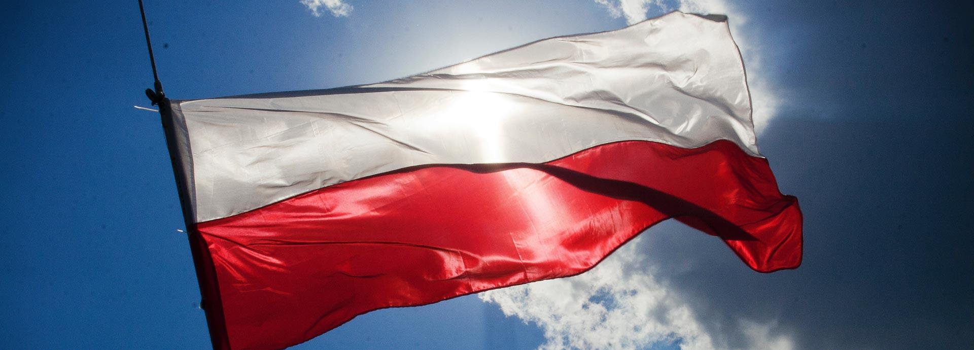 Путешествие в Быдгощ Польша