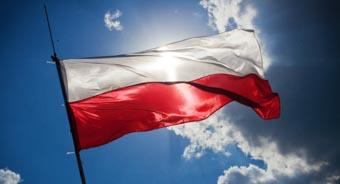 Подорож до Бидгоща Польща